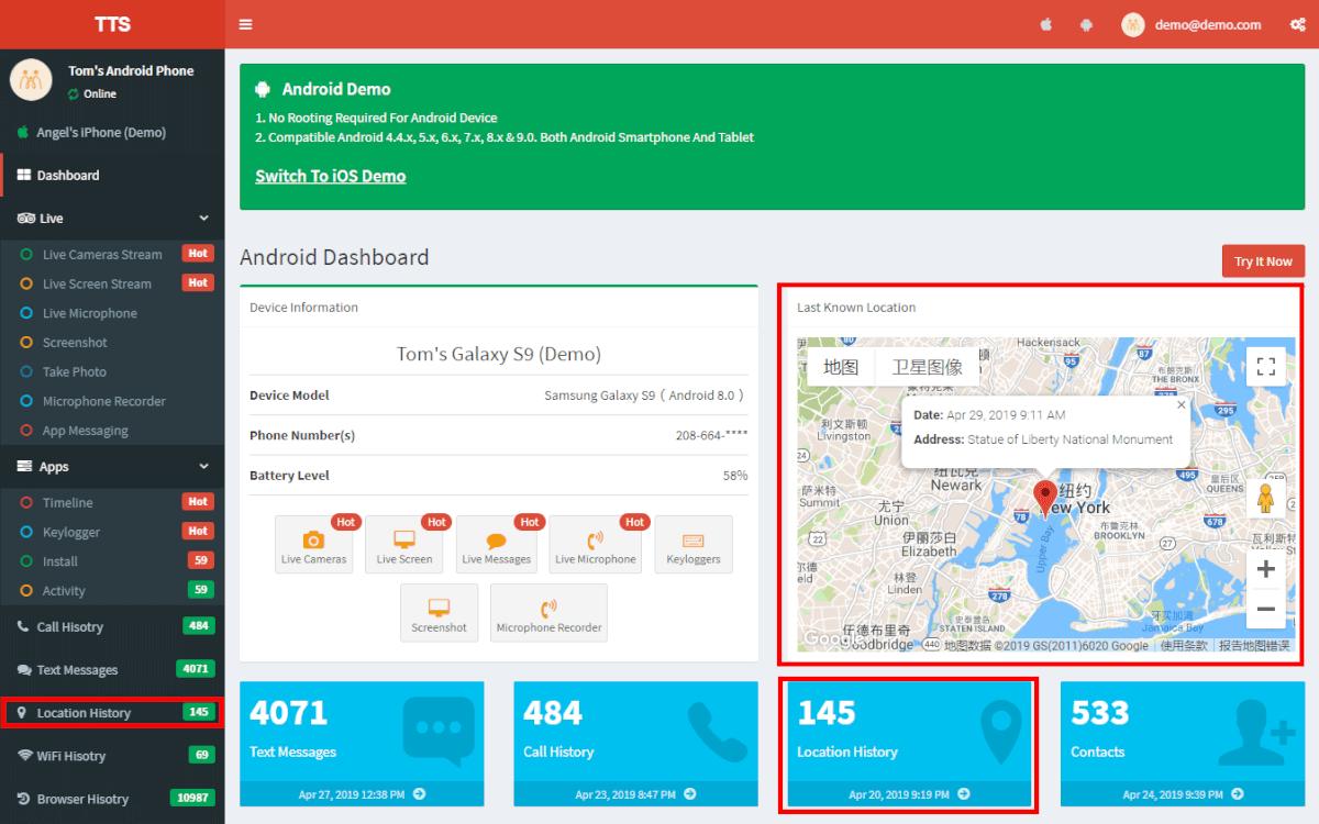 Location tracking dashboard